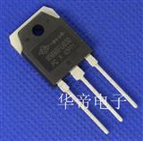 宏微代理FRED快恢复MM60FU030PC电焊机电源MM60FU030