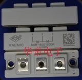 宏微代理FRED快恢复模块MMF150S120DK电焊机代用MMF150S120DA