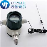 无线压力传感器;无线压力采集传感器