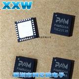 全新原装 PAM8006A PAM8006 高保真音频功放IC芯片 贴片QFN-32