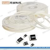 贴片电阻生产厂家碳膜电阻 阻值规格齐全
