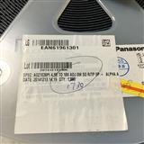 AOZ1038PI  贴片IC 原装库存现货