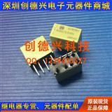 AGN2004H松下继电器 专营百分百原 装正 品