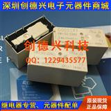 EMI-SS-224D国兴继电器代理专营百分百原装正品可订货
