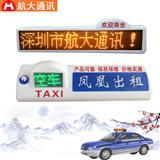 出租车LED车顶屏 LED顶灯屏