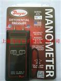美国Dwyer德威尔 475-00-FM 475-0-FM 475-1-FM 手持数字差压计
