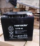南都蓄电池6-FM-40价格/直流屏蓄电池代理报价