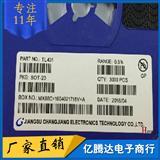 贴片稳压三极管 TL431 印字431 SOT-23 精度0.5% 原装大芯片