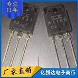 2SA1186 2SC2837 A1186 C2837原装三肯进口正品 功放配对管