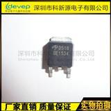场效应MOS管 AOD518 D518 原装进口现货