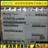 ATMEGA8A-AU TQFP44 真正原装进口ATMEL AVR 单片机 8位微控制器