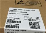 贴片NXP 74HC245PW 芯片 逻辑电路 进口原装现货 TSSOP-20