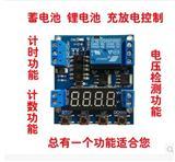 一路继电器模块 延时断电触发 电压上下限检测 循环定时计数控制 XD
