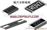 0.5%贴片电阻 1206高精密电阻  薄膜电阻现货
