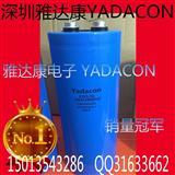 420V 5000UF电容器  铝电解电容器 尺寸77*155 替代 CEB FX2 FXR