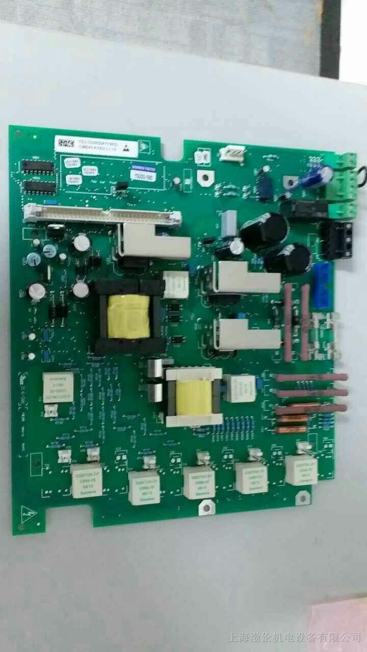 西门子c98043-a7001-l2变频器cud控制模块