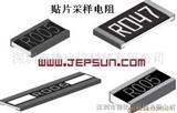 680R高精密贴片电阻  音响用5PPM低温漂电阻  VIKING电阻代理