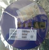 佛山蓝箭锂电池保护IC/封装SOT23-6/DW01B