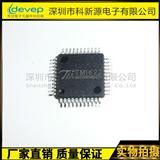 TM/天微液晶驱动IC TM1622 QFP-44 LCD驱动芯片 正品保证