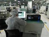 SMT首件测试仪,SMT首件检查机,SMT首件测试设备,SMT首件测试仪器,SMT首件检测设备