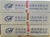 ALLWINNER全志 R58+AXP813 高性能八核智能硬件CPU处理器套片