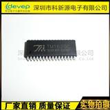TM/天微TM1629C SOP-32 原装现货 原厂代理 LED驱动芯片