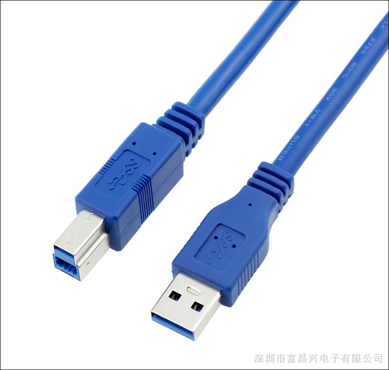 usb3.0 数据线 am/bm标准9芯线 高速打印机连接线