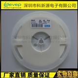 贴片电阻0603  5% 1/10W 0R 0 SMD 一盘5000个  厚声 旺全 风华