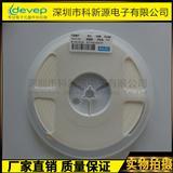 SMD 1206电阻 1206 10R 5% J档 贴片电阻