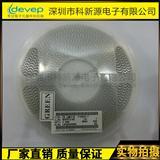 LMK316F106ZF-T 太诱贴片电容10uf +80%/-20% 10V Y5V 1206