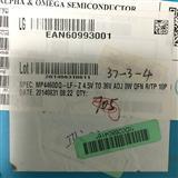 MP4460DQ-LF-Z  百分百原装现货