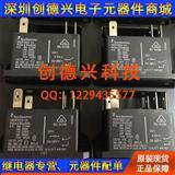 T92P7D22-24泰科继电器大功率继电器原装正品保障
