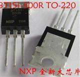 全新 BT151-500R 7.5A 500V 单向可控硅 闸流管 TO-220