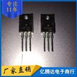 直插 2SA1837 2SC4793 音频三极管对价 C4793 A1837 进口原装全新