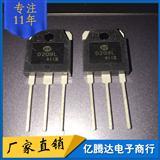 直插三极管 D209L 2SD209L TO-3P 大功率电源开关管 全新原装现货
