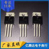 全新现货 D313 2SD313-Y TO-220 三极管 NPN 晶体管 全新现货