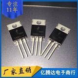直插 2SD880-Y D880-Y TO-220 60V 3A 40W 音频 功放开关 三极管