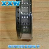 台湾远翔科技 FP6298 FP6298XR-G1 贴片SOP-8 移动电源升压芯片