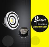 MF-C40W-H LED防爆灯