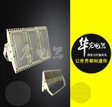 HRT93 LED防爆泛光灯 高光效LED防爆路灯 大功率LED防爆路灯