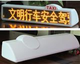 LED车载屏