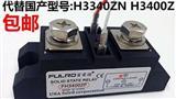 粹a�9gb�olzfh_mgr-1 dd220d80 ssr-80dd 直流固态继电器24v