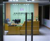 台湾亿光 直插光电藕EL817C EL817B EL817C-F DIP-4 光耦合电器