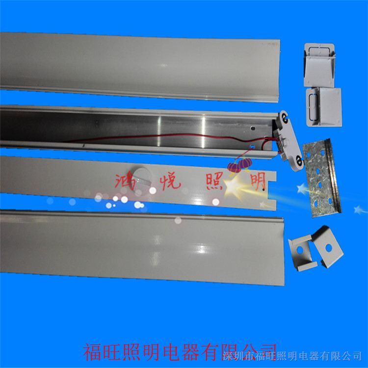 捷配电子市场网 元器件 led led室内照明灯具 led吊灯