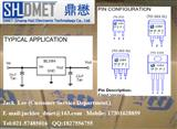 BL1084 贝岭 原装 双极型低压差线性稳压器