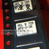 RPS-2-30|RPS-2-30+|100%原装现货
