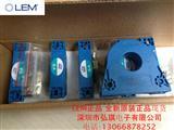 LEM莱姆霍尔电流传感器LT208-S7/SP1工业电流电压传感器