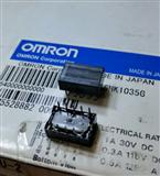 G6HU-2-3V欧姆龙信号继电器特价清仓