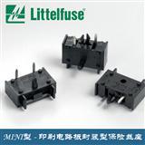 力特印刷电路板封装型保险丝座 01530007LXN