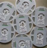 厚声(UniOhm)贴片电阻RF2512 R100/2512 0.1R 1%
